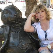 Татьяна, 46 лет, Тиндер Знакомства