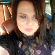 Натали, 33 года, Тиндер Знакомства