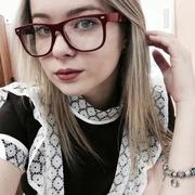 Лина, 23 года, Тиндер Знакомства