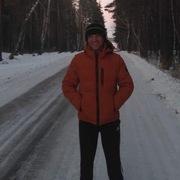 Konstantin, 43 года, Тиндер Знакомства