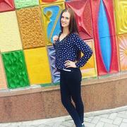 Татьяна, 25 лет, Тиндер Знакомства