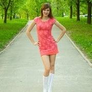 Ирина, 30 лет, Тиндер Знакомства