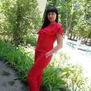 Марина, 33 года, Тиндер Знакомства